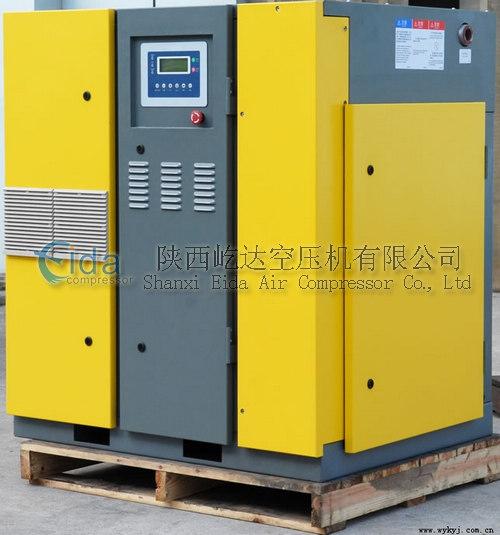 KVG-100A变频式螺杆空压机压缩机