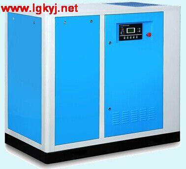 KVD-100A永磁变频螺杆空压机